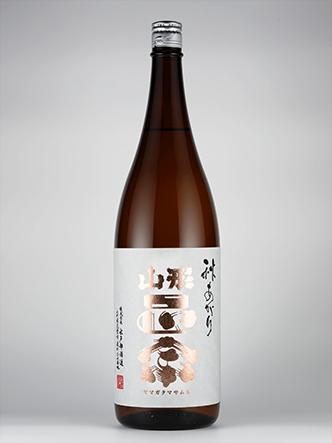 Yamagata Masamune Junmai Ginjo Aki-agari (Autumn Sake)