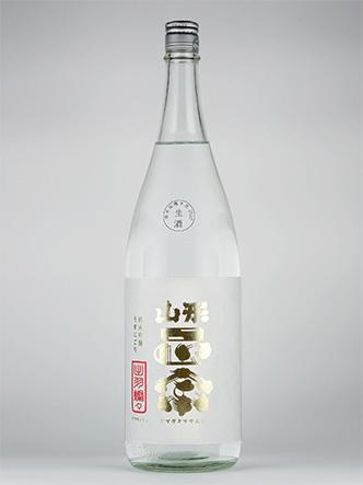 Yamagata Masamune Junmai Ginjo Usunigori (Fresh Cloudy Sake)