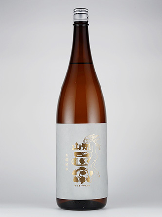 Yamagata Masamune Okan Junmai (Sake for